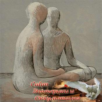 Универсальные методы развития человека - «Эзотерика»