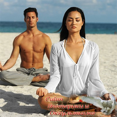 Уроки медитации - «Эзотерика»