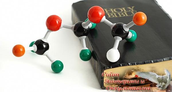 В чем разница между научными убеждениями и религиозными - «Эзотерика»