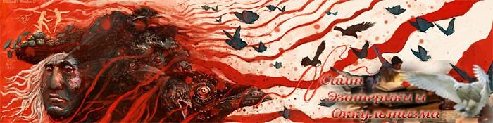 Виктор Пелевин «Икстлан - Петушки» - «Эзотерика»