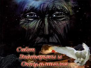 Владимир Серкин «Бубен Шамана» - «Эзотерика»