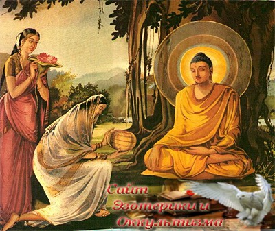 Женщина в раннем буддизме - «Эзотерика»
