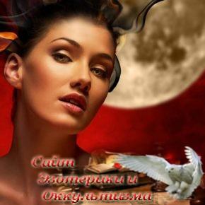 Наследственные ведьмы – 10 признаков того, что вы принадлежите к родословной ведьм - «Эзотерика»