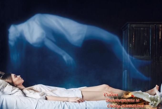 Ученые объясняют, что происходит с вашей душой после смерти - «Эзотерика»