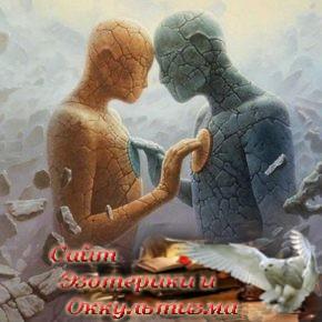 4 основных признака, которые помогут распознать свою родственную душу - «Эзотерика»