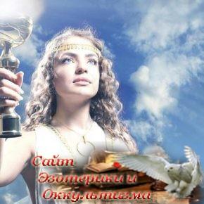 Богиня-покровительница каждого знака Зодиака - «Эзотерика»
