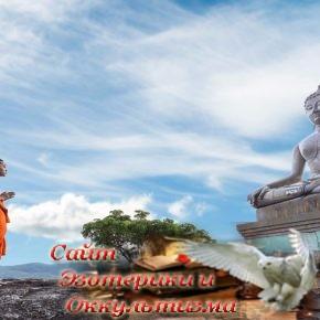 Когда вы узнаете эти 5 жестоких истин о жизни, вы станете намного лучше (по буддизму) - «Эзотерика»