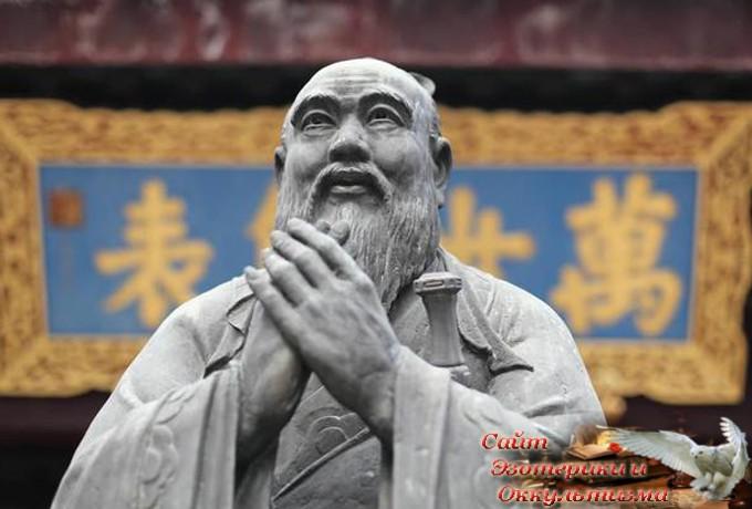 Однажды прочитав эти 9 уроков Конфуция, ваши жизненные приоритеты полностью изменятся - «Эзотерика»