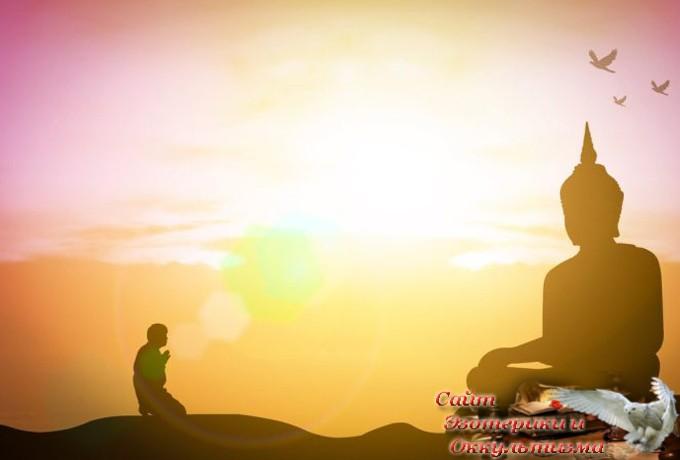 Учитель Буддизма объясняет, что на самом деле значит карма и почему мы ошибаемся - «Эзотерика»