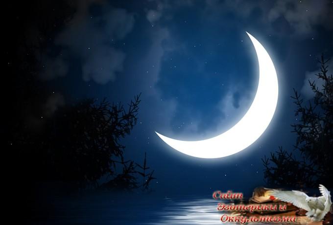 Магическое новолуние 16 апреля: что делать, чтобы все мечты и желания исполнились - «Эзотерика»