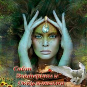 ТОП-5 знаков Зодиака, у которых самая сильная интуиция - «Эзотерика»
