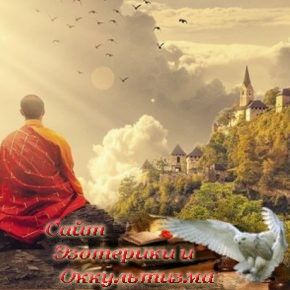 11 невероятных привычек буддийских монахов - «Эзотерика»