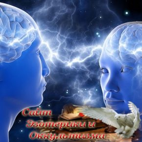 8 космических причин, по которым Вселенная сводит нас с новыми людьми - «Эзотерика»