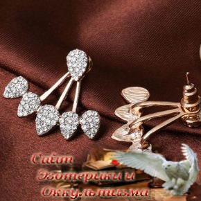 5 причин, почему опасно носить золото вместе с серебром - «Эзотерика»