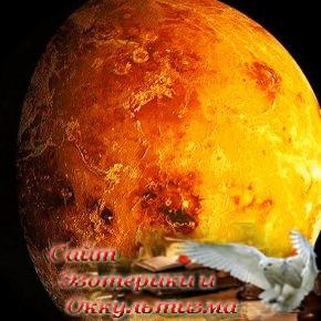 Ретроградный Меркурий с 26 июля по 19 августа — что можно чего нельзя - «Эзотерика»
