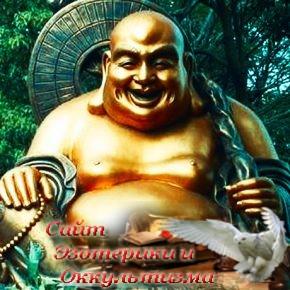 Талисман богатства и счастливой жизни — загадайте желание и оно сбудется через 2-3 дня! - «Эзотерика»