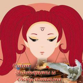 Самые милые и неконфликтные женщины по Знаку Зодиака - «Эзотерика»