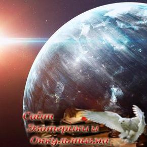 Самый точный прогноз на сентябрь 2018 для всех знаков Зодиака - «Эзотерика»