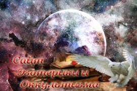 Кресты качеств: мутабельный – маневр, изменчивость, тяга к преобразованию - «Астрология»