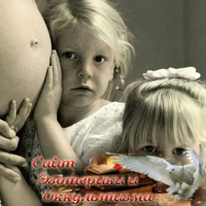 Духовное значение очередности вашего рождения - «Эзотерика»