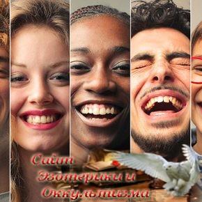 Какие мелочи сделают вас счастливым человеком согласно вашему знаку Зодиака? - «Эзотерика»