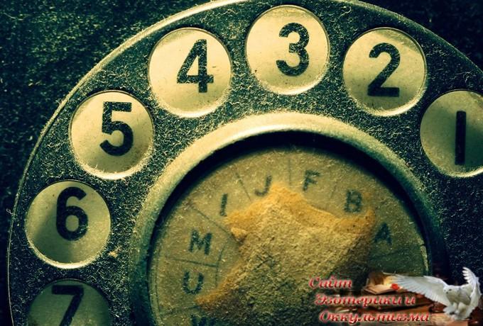 Как номер телефона влияет на вашу судьбу? - «Эзотерика»