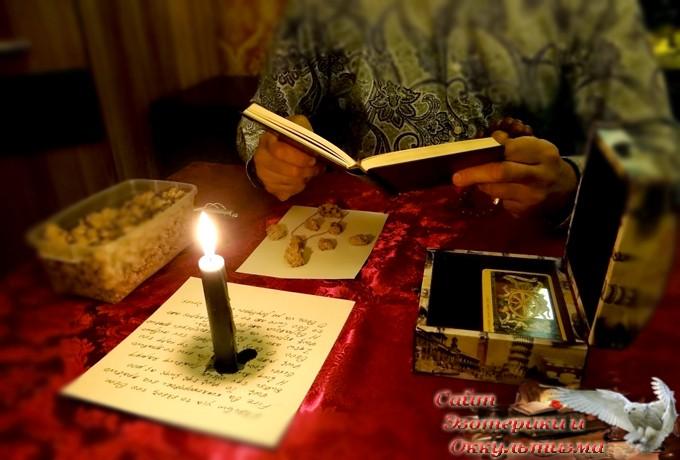 Какие знаки Зодиака подвержены привороту? - «Эзотерика»