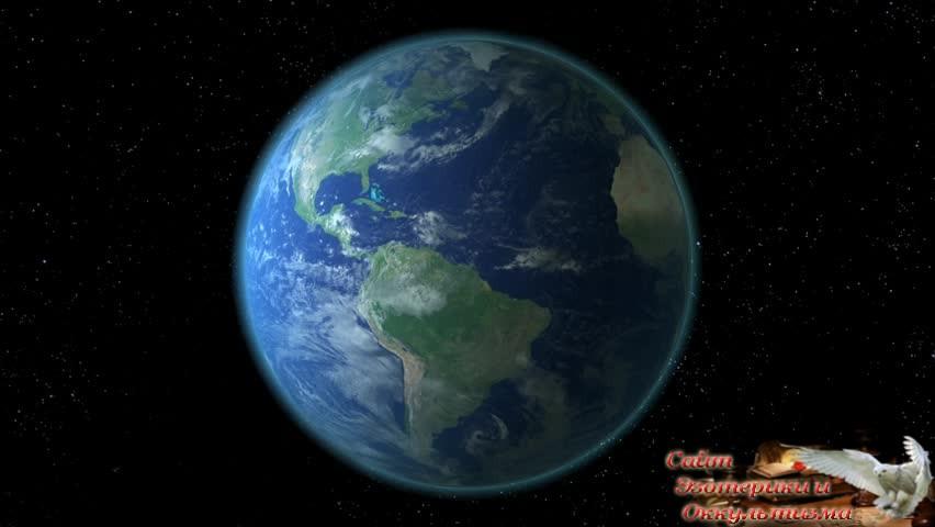Новая информация об эксперименте «Земля» (1) - «Прикоснись к тайнам»