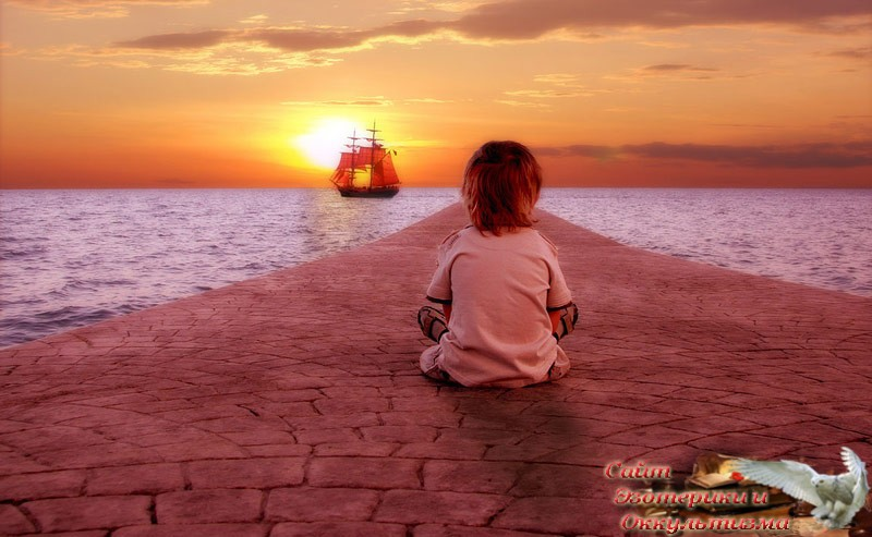 Смысл жизни - «Прикоснись к тайнам»