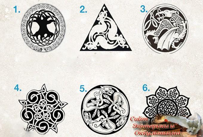 Что скажет о вашем характере выбранный символ Кельтов? - «Эзотерика»