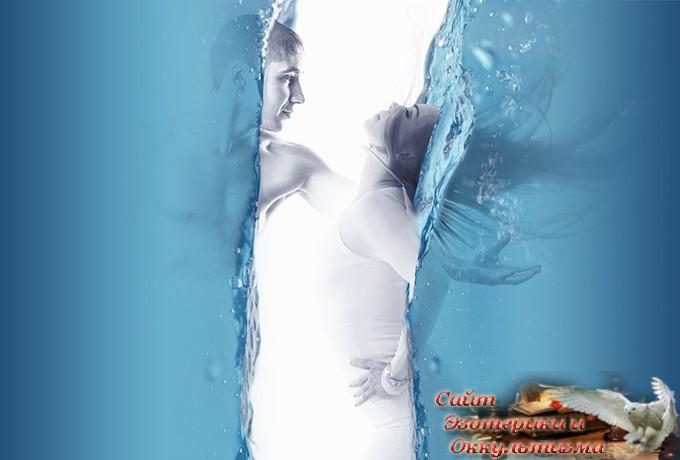 Почему духовное пробуждение разрушает ваши отношения - «Эзотерика»