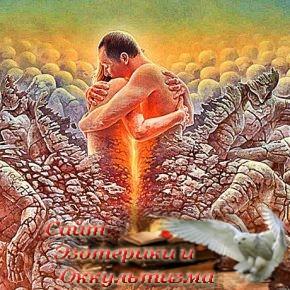 4 признака того, что в вашу жизнь пришел человек, связанный с вами кармой - «Эзотерика»