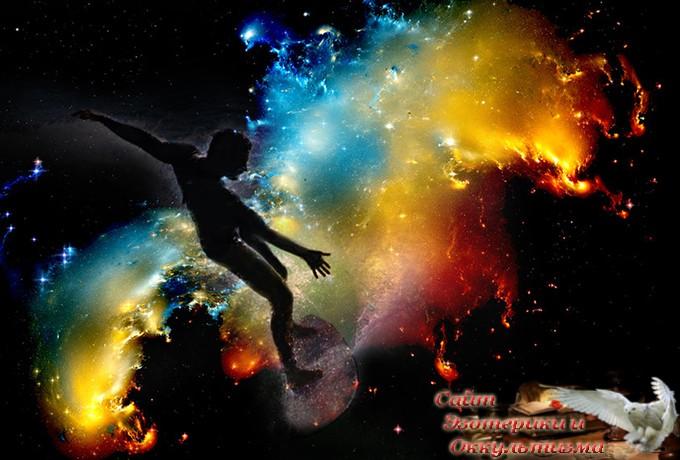 Синхронность: Как увеличить поток жизненной энергии - «Эзотерика»