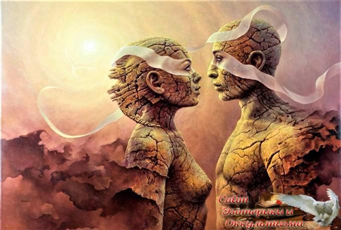 Родственные души — не всегда «вторые половинки», прежде всего — это наши учителя - «Эзотерика»