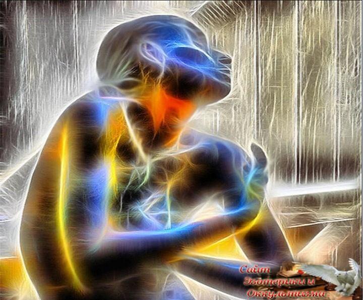Вчерашняя боль — источник нашей силы сегодня. Эзотерика - Живое Знание - «Эзотерика»