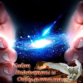 12 прекрасных вещей, которые произойдут после того, как вы доверитесь Вселенной - «Эзотерика»