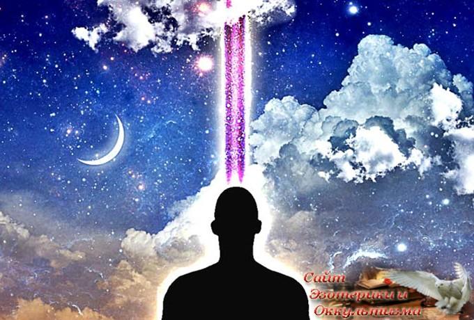 7 признаков того, что вы получаете информацию от Вселенной. Не игнорируйте ее, особенно пункт № 4! - «Эзотерика»