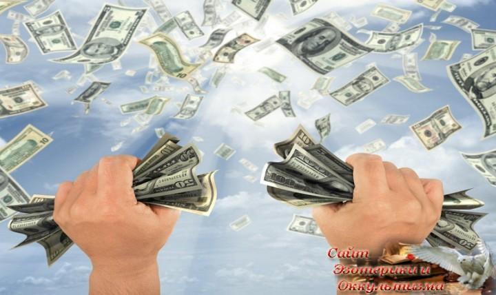 Для чего были созданы деньги? Эзотерика - Живое Знание - «Эзотерика»