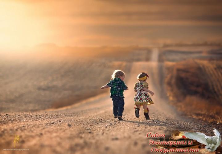 """Все мы родом из детства. Работа с """"внутренним ребенком"""". Эзотерика - Живое Знание - «Эзотерика»"""