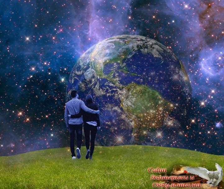 Высший выбор и что значит выражать любовь. Эзотерика - Живое Знание - «Эзотерика»