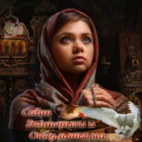 Раскрыта тайна молитвы «Отче наш»: сложно поверить - «Эзотерика»