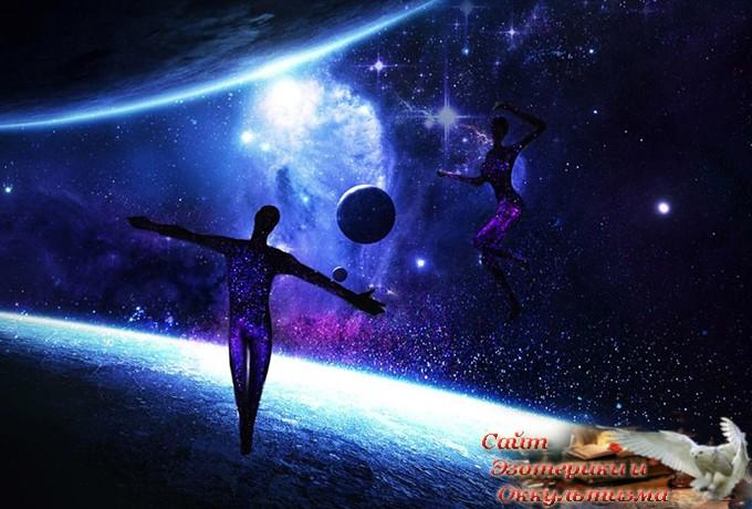 Синхронность: знак Вселенной, который является мощным посланием для каждого из нас - «Эзотерика»