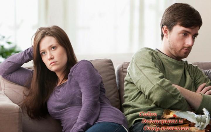 Совместимость мужа и жены. Анализ по дате рождения. Эзотерика - Живое Знание - «Эзотерика»