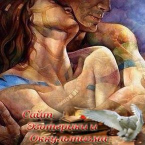 10 признаков родства душ - «Эзотерика»