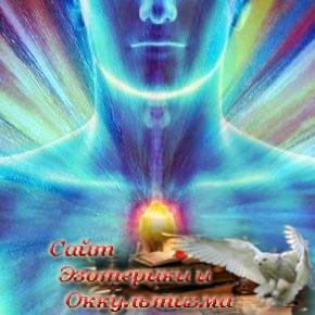 7 признаков того, что ваша душа пытается с вами связаться - «Эзотерика»