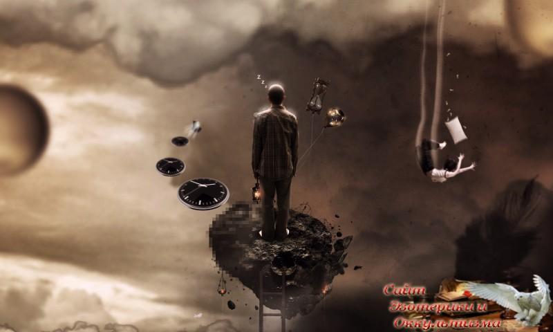 Дневник сновидений - «Практика»