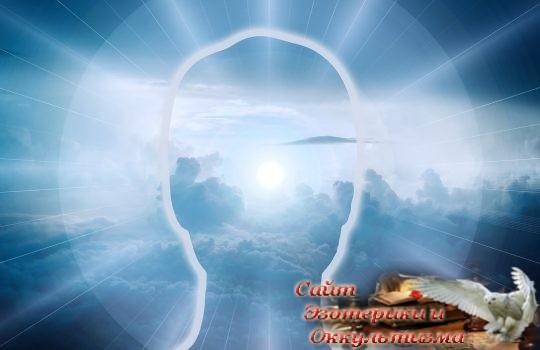 Душа и личность - «Прикоснись к тайнам»