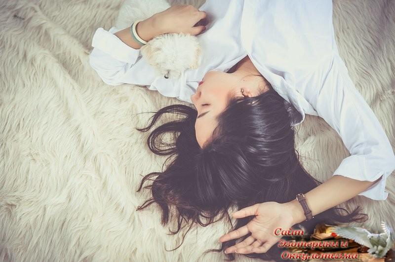 Как удержаться во сне - «Практика»