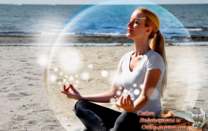 Упражнение «Убираем негативные надоедливые мысли - переключаемся на позитив!». Эзотерика - Живое Знание - «Эзотерика»
