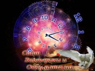 Упражнение «Устремись на бесконечность и освободи своё сознание!». Эзотерика - Живое Знание - «Эзотерика»